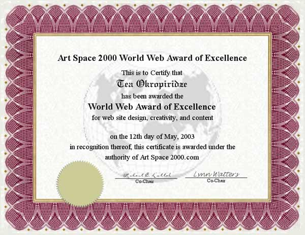 World Web Award